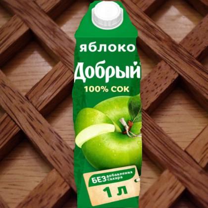 Сок добрый яблочный